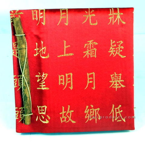 JAPANESE PHOTO ALBUM RED SMALL